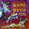 VA / Wild Rockin' and Boppin' (CD)