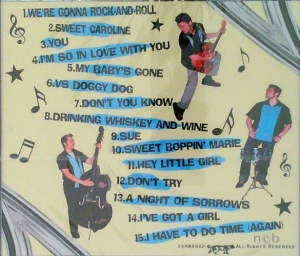 Little Aron and the East Side River Boys / We're Gonna Rock and Roll (CD)