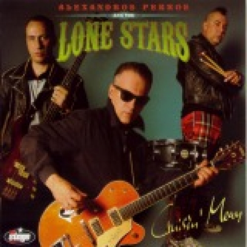 Perros, Alexandros & The Lone Stars / Cruisin' Mean (CD)